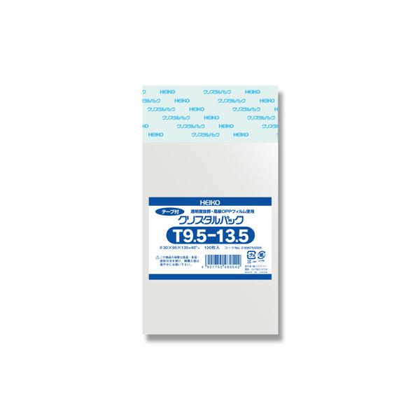 OPP袋 透明袋 テープ付 HEIKO ラッピング 販売期間 限定のお得なタイムセール クリアパック シモジマ T9.5-13.5 テープ付き ハンドメイド クリスタルパック 梱包袋 スーパーSALE10%OFF 代引き不可 100枚
