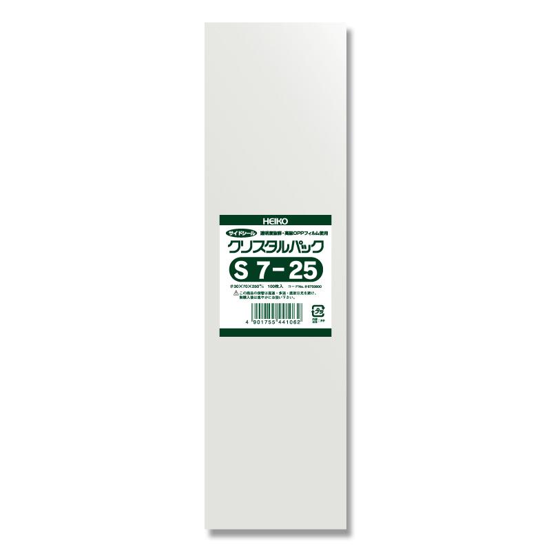 OPP袋 透明袋 テープなし HEIKO ラッピング クリアパック スーパーSALE10%OFF ハンドメイド 100枚 本物 クリスタルパック シモジマ 注目ブランド S7-25 梱包袋