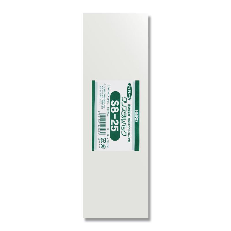 OPP袋 透明袋 テープなし HEIKO ラッピング クリアパック スーパーSALE10%OFF 人気ブランド多数対象 好評 シモジマ S8-25 ハンドメイド 梱包袋 クリスタルパック 100枚