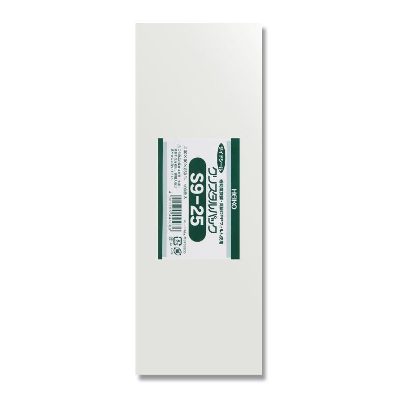 透明度の高い透明OPP袋です スーパーSALE10%OFF OPP袋 クリスタルパック HEIKO シモジマ S9-25 ハンドメイド テープなし 100枚 セールSALE%OFF ラッピング 超定番 梱包袋 透明袋