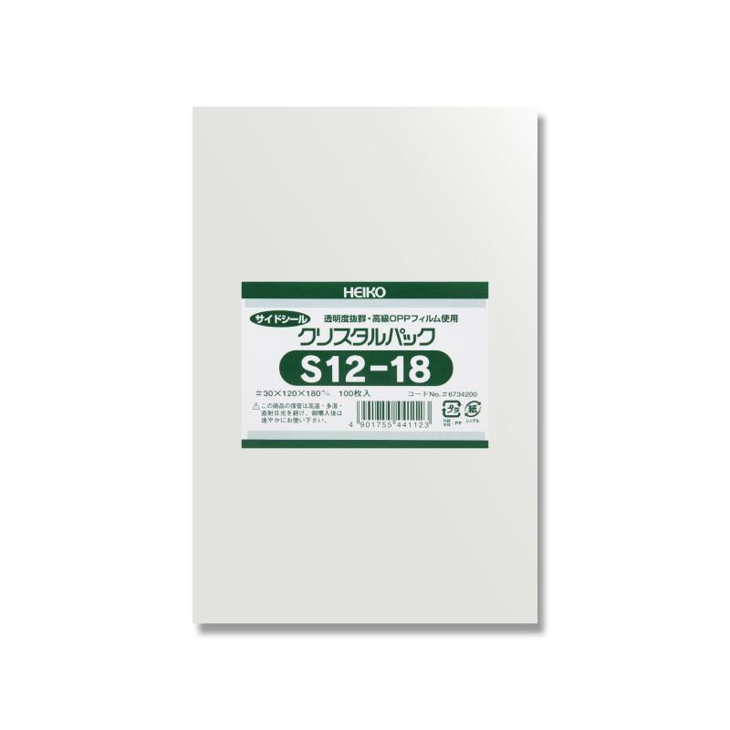 OPP袋 透明袋 テープなし HEIKO ラッピング クリアパック スーパーSALE10%OFF ハンドメイド クリスタルパック 国内即発送 100枚 シモジマ S12-18 人気の製品 梱包袋