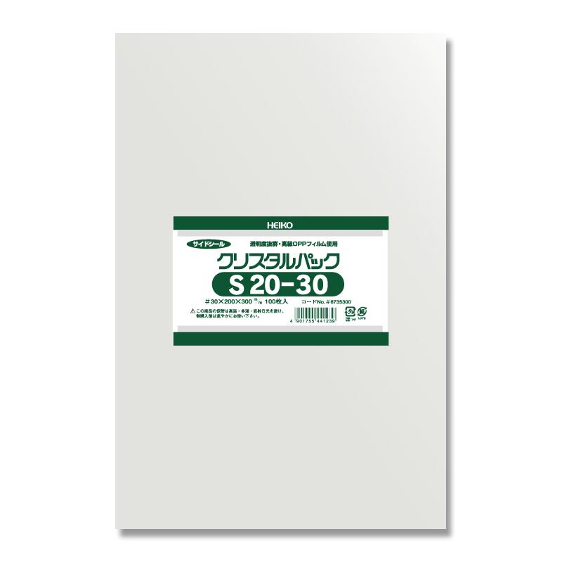 OPP袋 交換無料 透明袋 テープなし セールSALE%OFF HEIKO ラッピング クリアパック スーパーSALE10%OFF S20-30 シモジマ 梱包袋 ハンドメイド 100枚 クリスタルパック