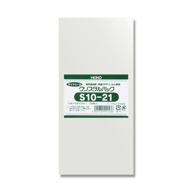 OPP袋 透明袋 テープなし 待望 HEIKO ラッピング クリアパック 新発売 スーパーSALE10%OFF シモジマ 100枚 クリスタルパック ハンドメイド S10-21 梱包袋