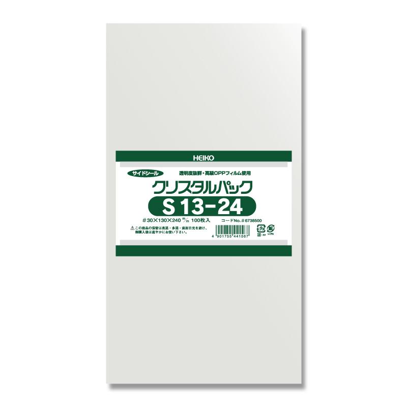 OPP袋 透明袋 テープなし HEIKO ラッピング 超目玉 クリアパック 激安価格と即納で通信販売 スーパーSALE10%OFF ハンドメイド 100枚 梱包袋 シモジマ S13-24 クリスタルパック
