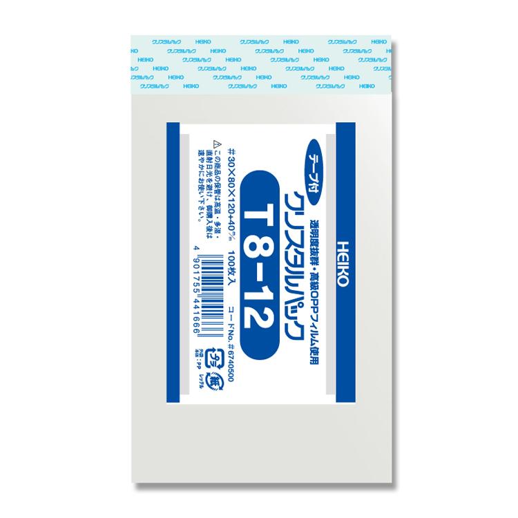 OPP袋 透明袋 テープ付 HEIKO ラッピング クリアパック シモジマ ハンドメイド クリスタルパック スーパーSALE10%OFF テープ付き 梱包袋 100枚 T8-12 商舗 驚きの価格が実現
