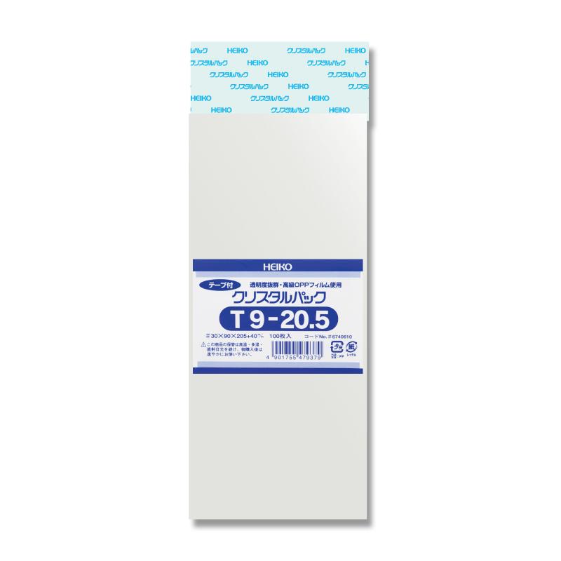 便利なテープ付きの透明OPP袋 スーパーSALE10%OFF OPP袋 クリスタルパック 全品最安値に挑戦 HEIKO ランキングTOP10 シモジマ T9-20.5 梱包袋 ハンドメイド 100枚 ラッピング 透明袋 テープ付き