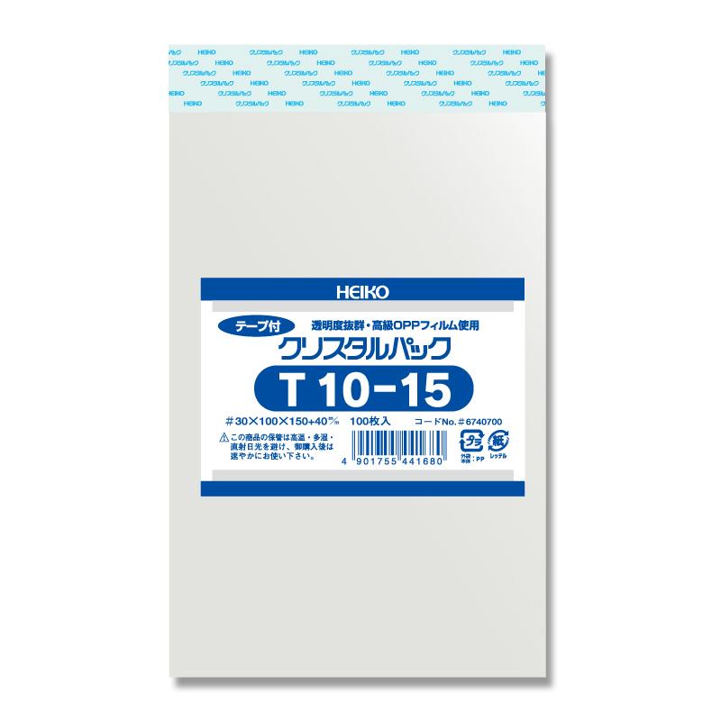 OPP袋 透明袋 テープ付 HEIKO ラッピング クリアパック シモジマ テープ付き 100枚 T10-15 特価品コーナー☆ ハンドメイド クリスタルパック スーパーSALE10%OFF 梱包袋 全品送料無料