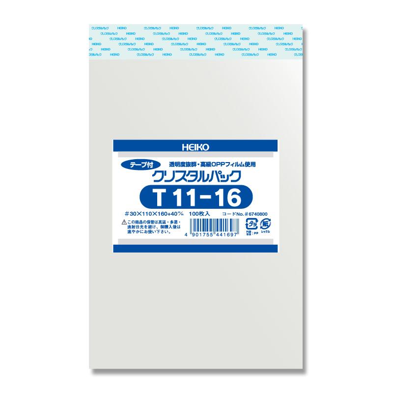 OPP袋 透明袋 オンラインショッピング テープ付 HEIKO ラッピング クリアパック シモジマ ハンドメイド 梱包袋 100枚 スーパーSALE10%OFF 今だけスーパーセール限定 T11-16 テープ付き クリスタルパック
