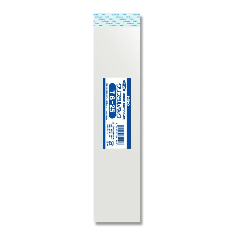 OPP袋 透明袋 激安通販 テープ付 HEIKO ラッピング クリアパック シモジマ クリスタルパック T6-25 ◆高品質 スーパーSALE10%OFF 100枚 梱包袋 ハンドメイド テープ付き