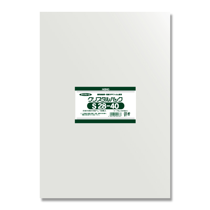 OPP袋 透明袋 テープなし HEIKO ラッピング クリアパック OPP袋 クリスタルパック HEIKO シモジマ S28-40 (テープなし) 100枚 透明袋 梱包袋 ラッピング ハンドメイド