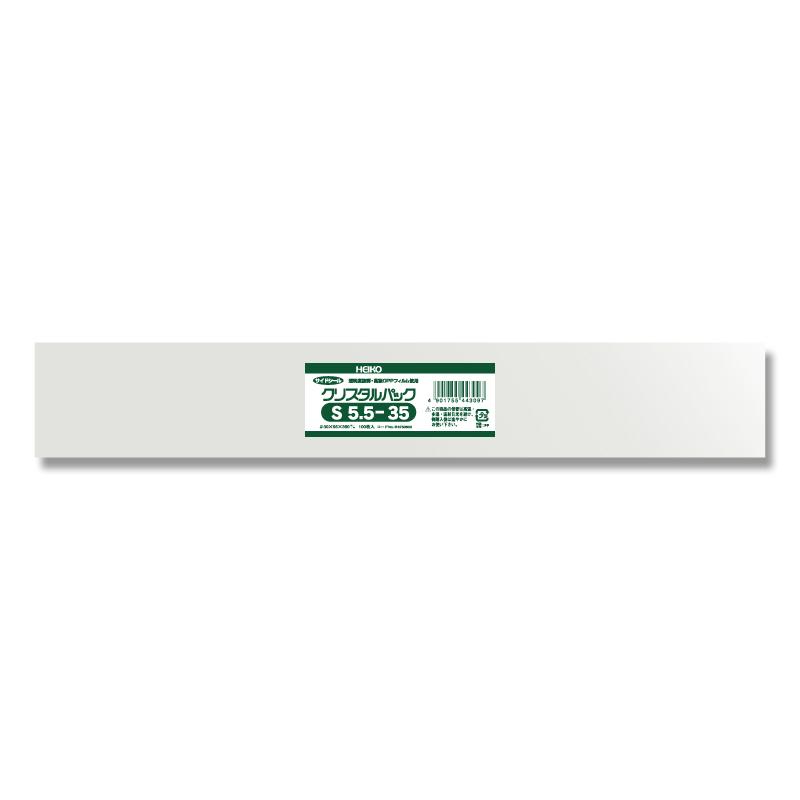 25%OFF OPP袋 透明袋 テープなし HEIKO ラッピング クリアパック スーパーSALE10%OFF シモジマ クリスタルパック S5.5-35 梱包袋 ハンドメイド ◇限定Special Price 100枚