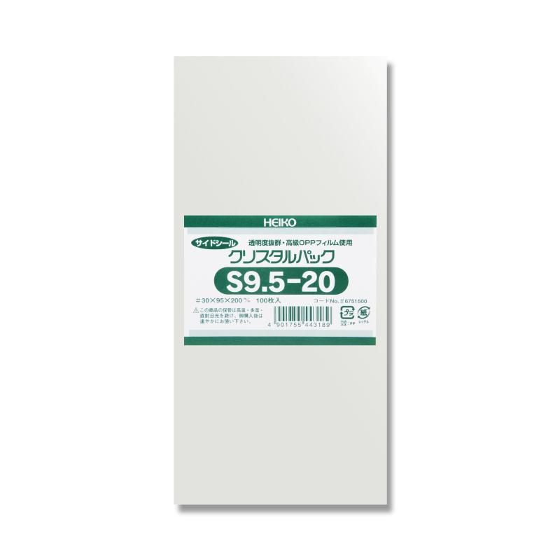 OPP袋 透明袋 テープなし HEIKO ラッピング 卓出 クリアパック 出群 スーパーSALE10%OFF ハンドメイド 梱包袋 S9.5-20 クリスタルパック 100枚 シモジマ