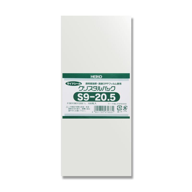 透明度の高い透明OPP袋です 卸売り スーパーSALE10%OFF OPP袋 クリスタルパック 18%OFF HEIKO シモジマ S9-20.5 梱包袋 テープなし ラッピング 透明袋 100枚 ハンドメイド