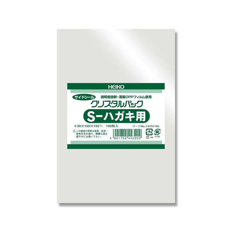 美品 OPP袋 値引き 透明袋 テープなし HEIKO ラッピング クリアパック スーパーSALE10%OFF シモジマ 100枚 クリスタルパック 梱包袋 S-ハガキ用 ハンドメイド