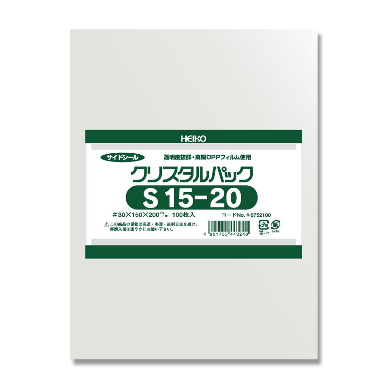 OPP袋 透明袋 テープなし HEIKO ラッピング クリアパック OPP袋 クリスタルパック HEIKO シモジマ S15-20 (テープなし) 100枚 透明袋 梱包袋 ラッピング ハンドメイド
