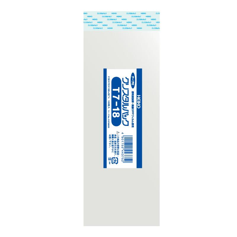 OPP袋 透明袋 テープ付 HEIKO ラッピング クリアパック シモジマ 100枚 ハンドメイド テープ付き クリスタルパック 低価格化 2020秋冬新作 スーパーSALE10%OFF 梱包袋 T7-18