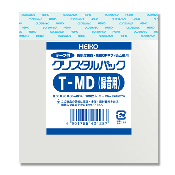 OPP袋 [並行輸入品] 透明袋 2020 新作 テープなし HEIKO ラッピング クリアパック キレイ スーパーSALE10%OFF ハンドメイド テープ付き 100枚 クリスタルパック 録音用 シモジマ 梱包袋 T-MD
