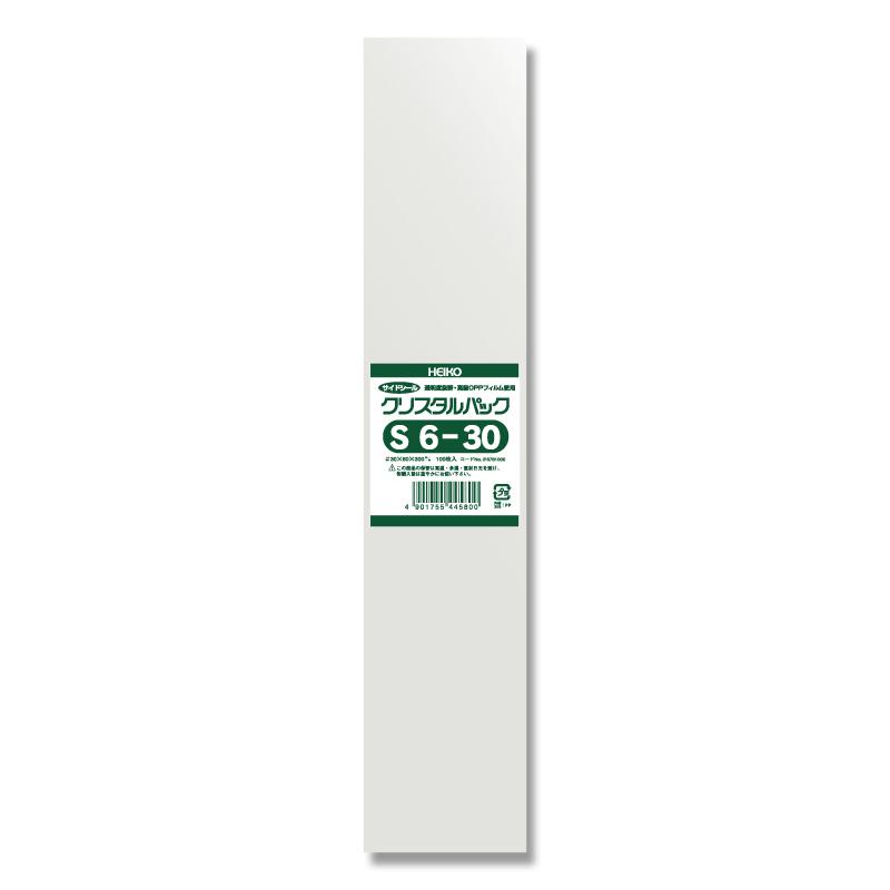 OPP袋 透明袋 テープなし HEIKO ラッピング 限定品 クリアパック スーパーSALE10%OFF クリスタルパック 100枚 ハンドメイド 梱包袋 S6-30 毎週更新 シモジマ