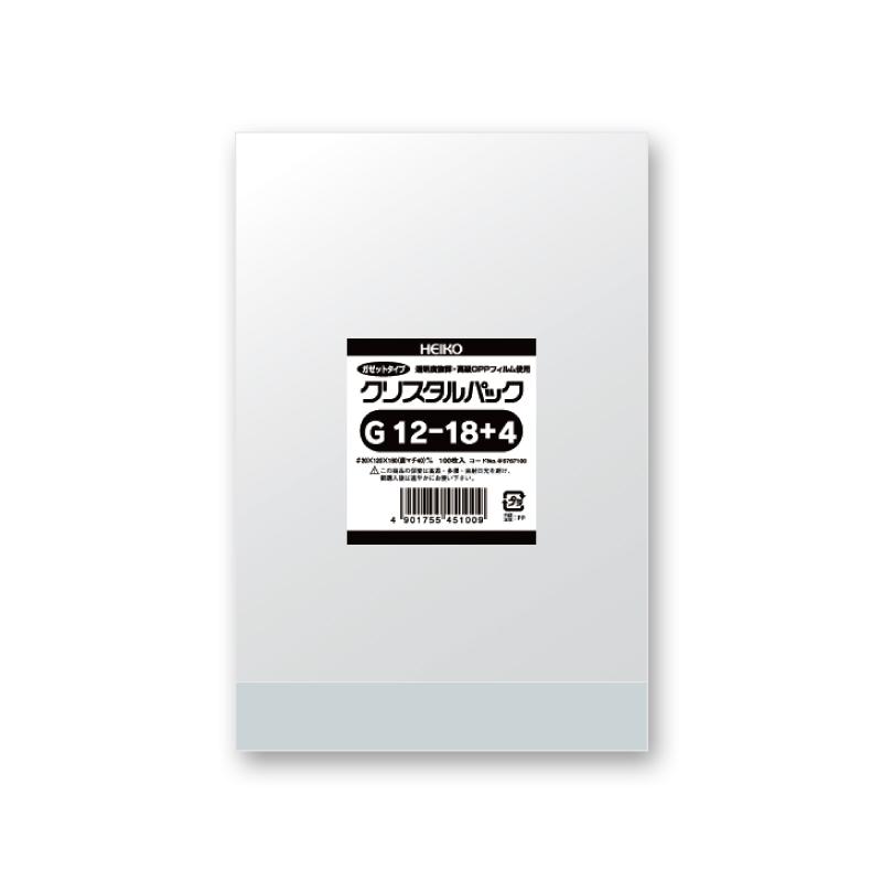 送料無料限定セール中 底マチ付き透明OPP袋 スーパーSALE10%OFF OPP袋 スーパーSALE セール期間限定 クリスタルパック HEIKO シモジマ G12-18+4 ハンドメイド 透明袋 100枚 ラッピング ガゼットタイプ 梱包袋