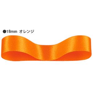 ネコポス対応商品 高品質でリーズナブルな片面サテンリボン 当店リボンで一番人気 ラッピングリボン HEIKO 本物 幅18mmx20m 新品 オレンジ シモジマ シングルサテンリボン