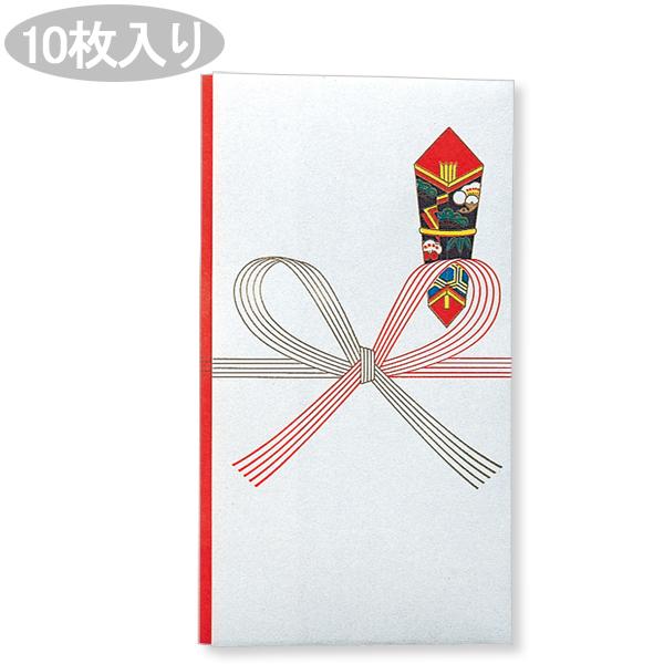 手芸クラフトのラッピング倶楽部 大注目 HEIKO シモジマ祝多当 10枚入り バーゲンセール のし袋