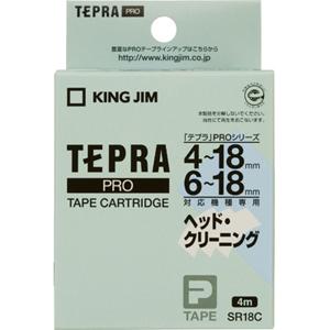 ☆正規品新品未使用品 テプラ専用のクリーニング用品 テープ送りするだけでOKのカートリッジタイプ KING JIM 訳あり商品 キングジム テプラ ヘッドクリーニングテープ 4m PRO用 約120回使用可能 SR18C