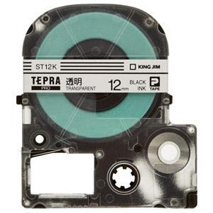 KING JIM キングジム「テプラ」PRO用テープカートリッジ ST12K 幅12mmx8m 透明ラベル 黒文字