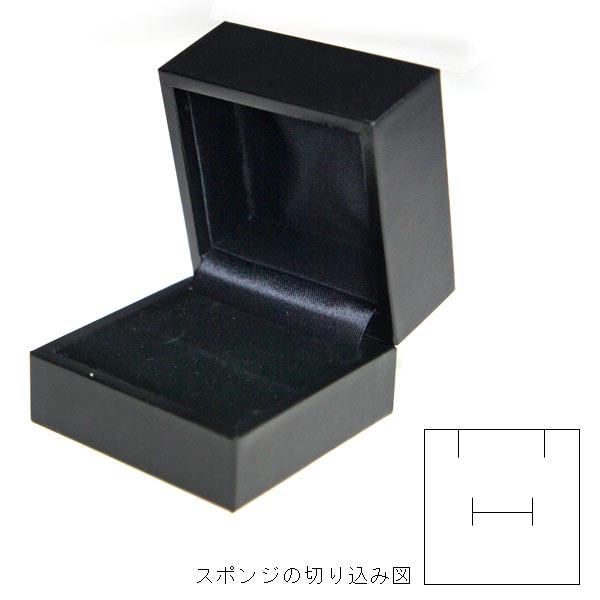 アクセサリー用のギフトボックスです 手作りアクセサリーにもおすすめ 収納ケースとしても便利 激安セール ジュエリーケースアクセサリーケース REP325 レザーペーパー 公式ショップ イヤリング ネックレス用 指輪 黒 ピアス