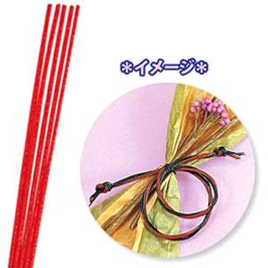 水引きアートに!生け花に!ラッピングに! 水引 HEIKO シモジマ 色水引(100本入り) 赤