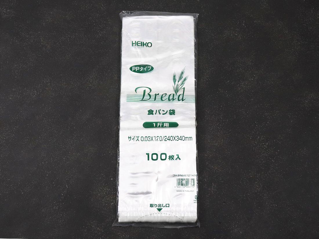 \全品ポイント5倍★10/2 10:00 - 10/11 1:59/ PP食パン袋 1斤用(100入)