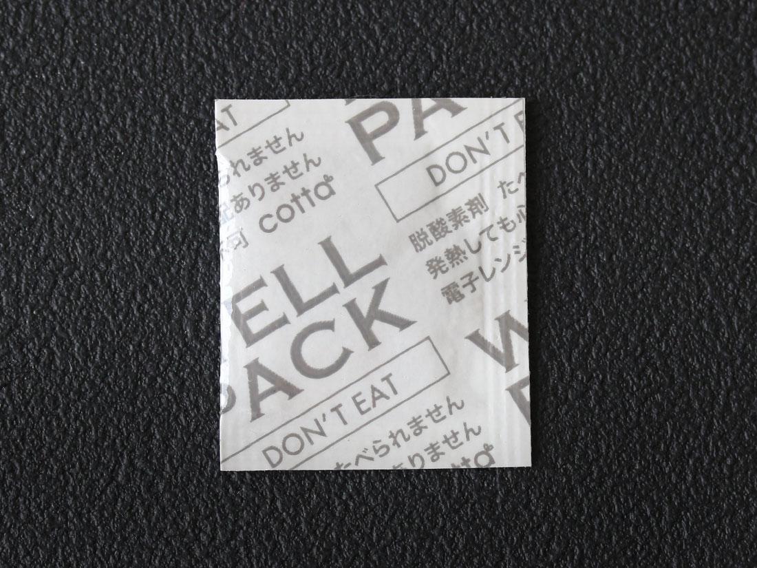脱酸素剤 ウェルパック 【 B-20 100個 】酸化防止 鮮度保持剤 業務用 食品用 お菓子 ラッピング用品