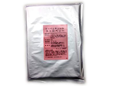 TC クーベルチュール ストロベリー 2kg▲【夏季クール便】