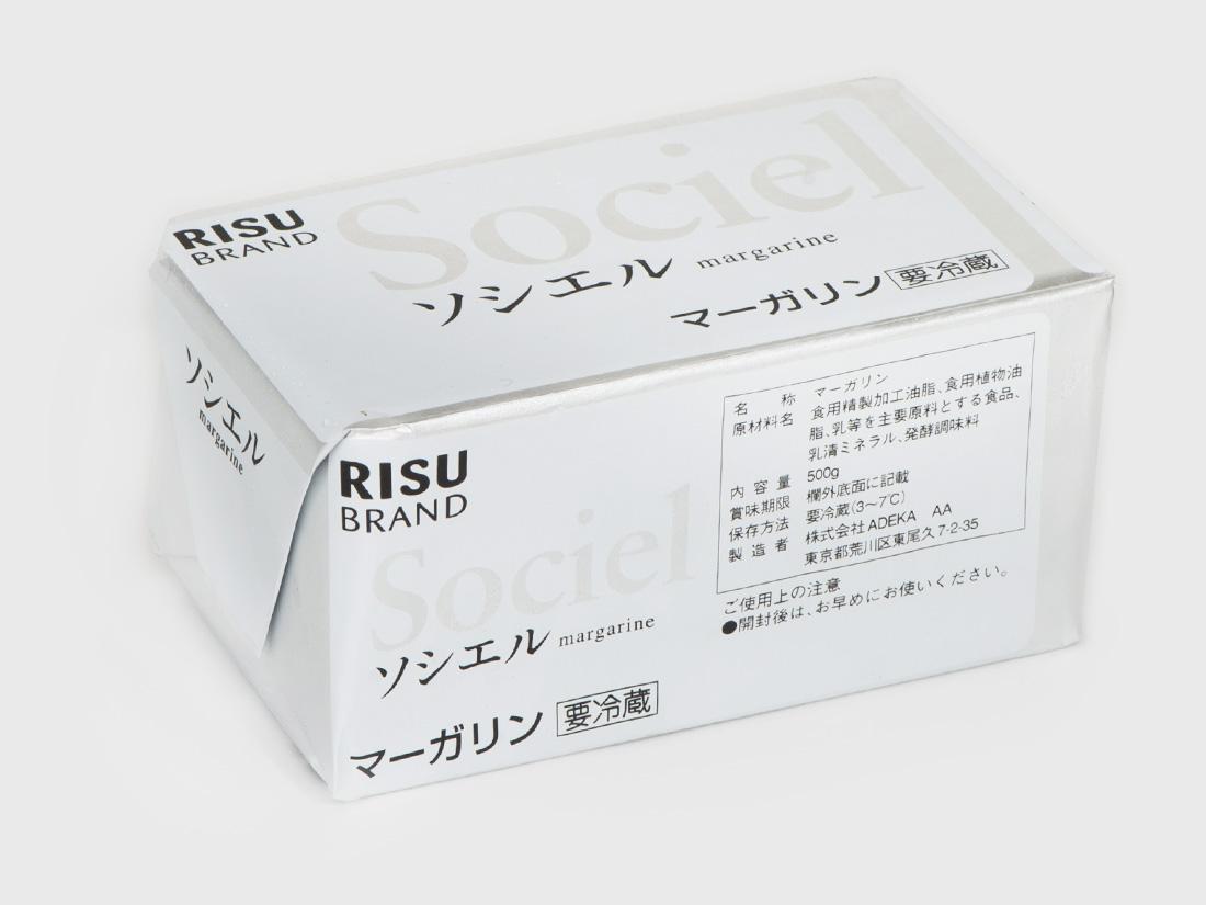 冷蔵 ソシエル(無塩マーガリン)500g
