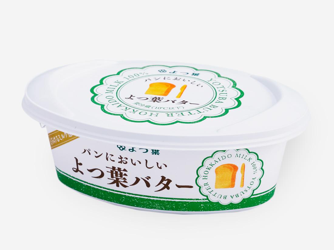 バター 有塩 よつ葉バター 業務用 セール特価 100g 有塩バター ついに再販開始