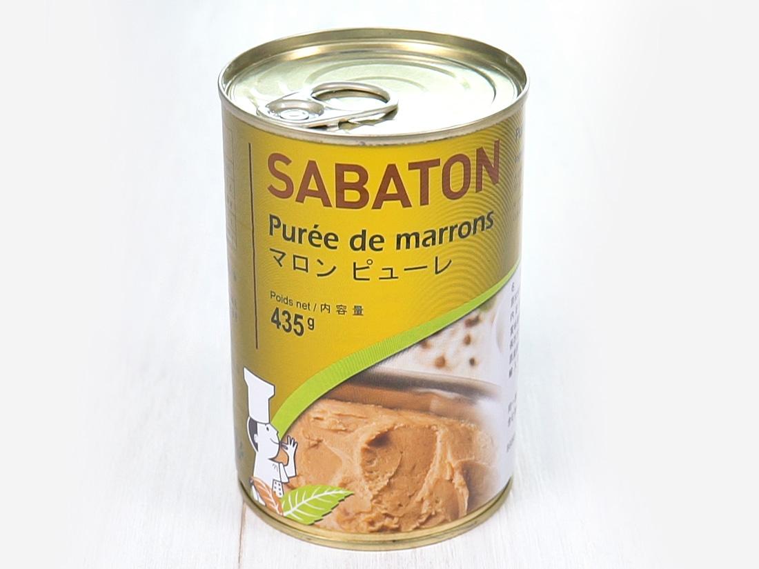 【 サバトン マロンピューレ 435g 】 ピューレ ピュレ 製菓材料 料理 フランス料理 焼菓子 タルト