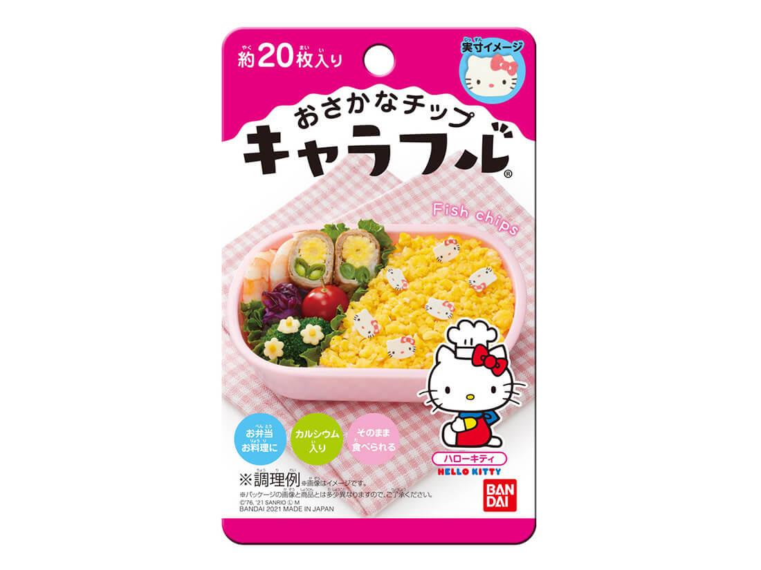 日本メーカー新品 低価格 キャラフル ハローキティ