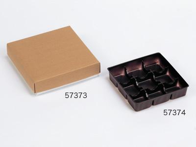 国内発送 PSミニ和菓子9ヶ箱用トレー中仕切り茶, 河芸町:4dd71a61 --- test.ips.pl