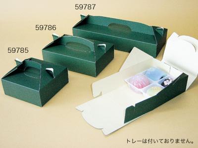 和菓子函 W-50-4S