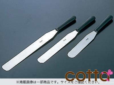 マトファ シェフイノックス パレットナイフ 刃長348mm