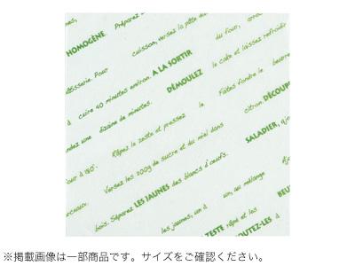 日本最大の シリコングラシン スペシャリテ グリーン スペシャリテ 508×762 グリーン 508×762, 豊中町:f4069732 --- canoncity.azurewebsites.net