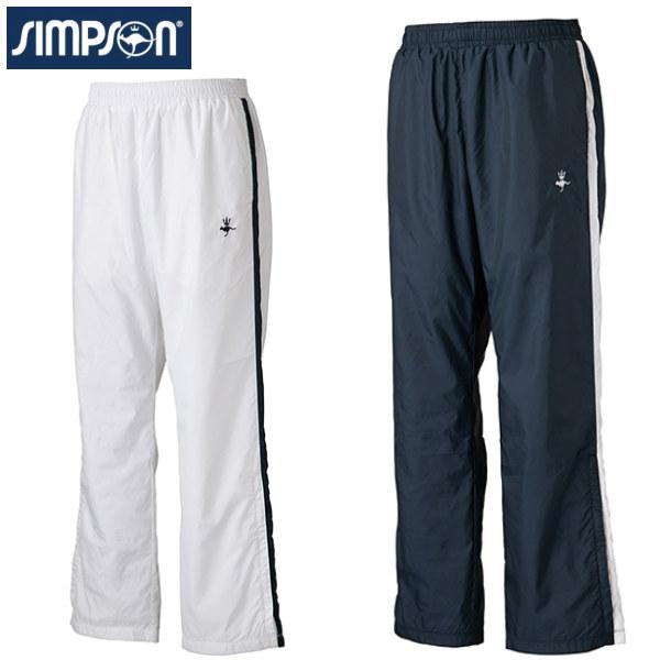 シンプソン(Simpson) テニスウェア ユニセックス メンズ レディース ウォームアップ ロング パンツ STW-91501