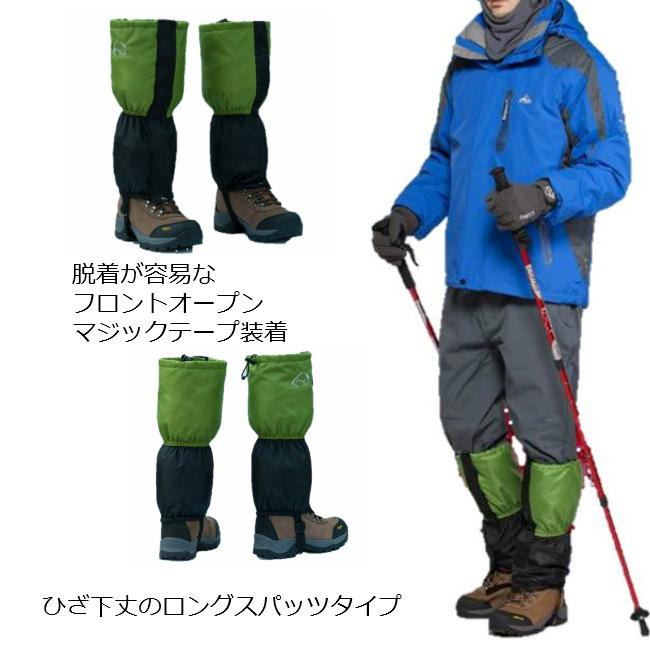 攀爬鱷魚 (鱷魚) 長稚徒步防汙拒水拒水徒步旅行裝備山招聘產品
