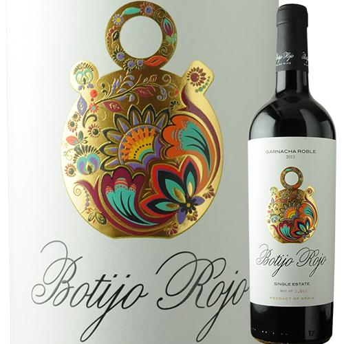 ボティホ・ロホ・ロブレ ロング・ワインズ 2015年 赤ワイン