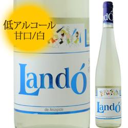 優しい味わいの甘口オーガニック白ワイン ランド・デ・アルスピデ・ブランコ ボデガス・アルスピデ NV スペイン カスティーリャ・ラ・マンチャ 白ワイン(低アルコールワイン) 甘口 750ml