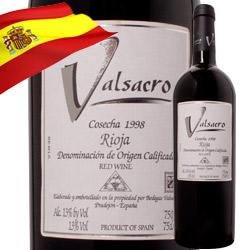 ヴァルサクロ ティント ボデガス・エスクデロ 1998年 スペイン ラ・リオハ 赤ワイン フルボディ 750ml 【12本単位のご購入で送料無料/ギフト・プレゼント対応可】【ギフト ワイン】【ソムリエ】【お歳暮 ギフト】