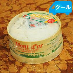 モンドール AOP MONT D'OR フランス チーズ(ウォッシュタイプ)