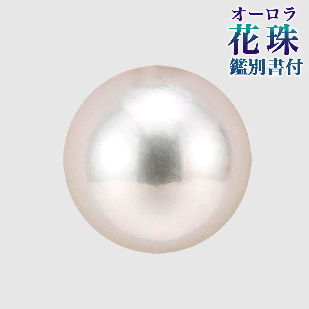 【稀少】最高品質の輝き 鑑別書付きオーロラ花珠真珠ルース 大珠9mm オーロラ花珠真珠 鑑別書付 パールルース(シングル) 9.0-9.5mm AAA ホワイト系 ラウンド (片穴があいています)あこや真珠 大珠 [4-1115][n4][HS](真珠 パール)(セミオーダー 加工用)