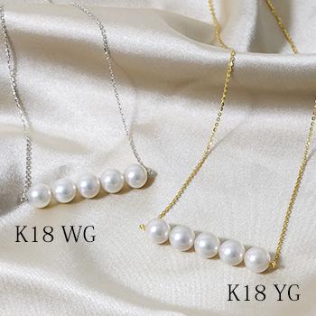 【受注発注品】K18WG/K18YG あこやパール×チェーン バーネックレス ~Blanco(ブランコ)~ あこや真珠 ホワイト系 9.0-9.5mm 大珠 [60cmロングチェーン](アコヤ本真珠)(パールネックレス)[n6]