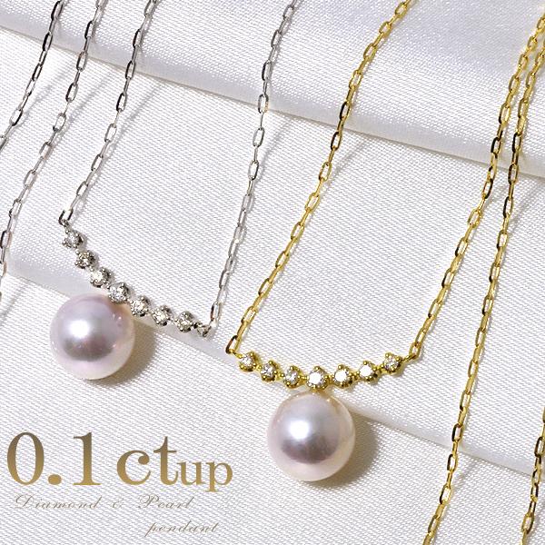 「あこや真珠 パールペンダント(チェーン付)バーネックレス ホワイト系 8.0-8.5mm AAB K18WG/K18YG」ホワイトゴールド(アコヤ本真珠)[n5]