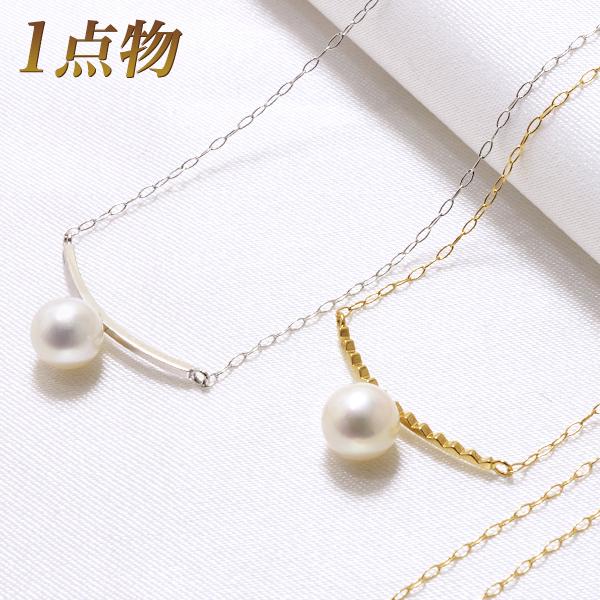 あこや真珠 パールペンダント(チェーン付) ホワイト系 5.5-6.0mm A~BBB~C K18WG/K18YG ゴールド [n2]